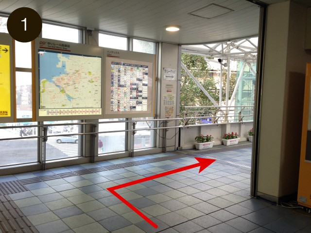 Take right at ticket gate on Kencyomae Station