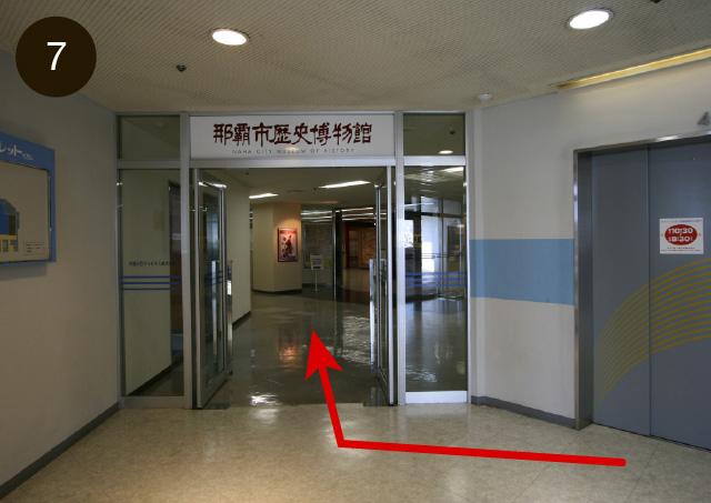 Llegando al 4to piso siga por la mano derecha.