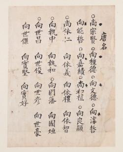 015-1.jpg