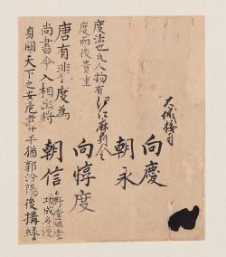 020-1.jpg