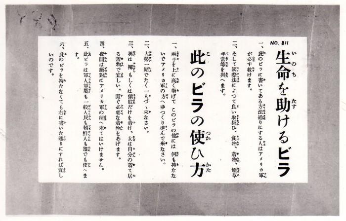 http://www.rekishi-archive.city.naha.okinawa.jp/wp-content/uploads/2014/03/02000468-700x448.jpg