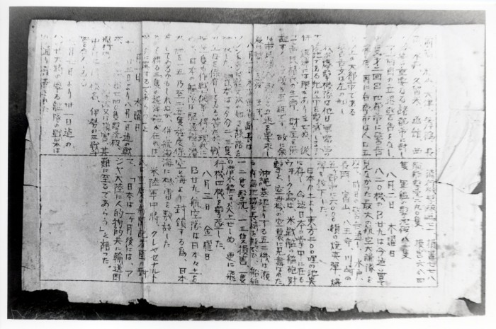 http://www.rekishi-archive.city.naha.okinawa.jp/wp-content/uploads/2014/03/02007271-700x465.jpg