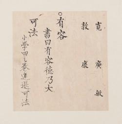 028-1.jpg