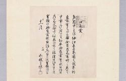 112-1.jpg