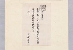 114-1.jpg