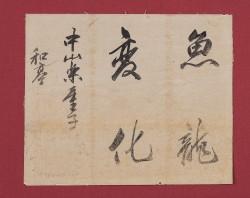 144-1.jpg