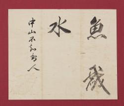 145-1.jpg