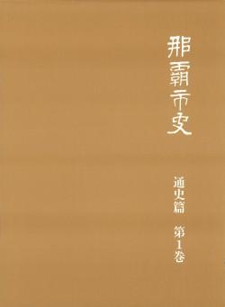 publication-001.jpg