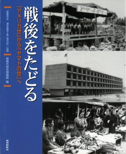 publication-003.jpg