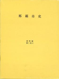 publication-007.jpg