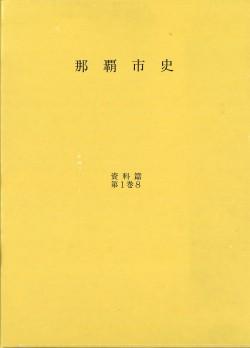 publication-011.jpg