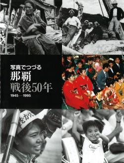 publication-036.jpg