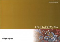 publication-037.jpg