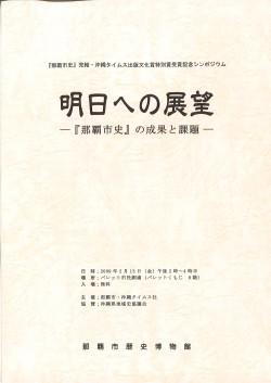 publication-041.jpg