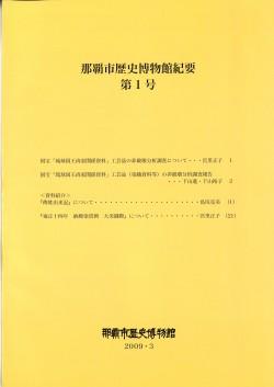 publication-042.jpg