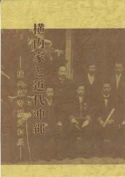 publication-043.jpg