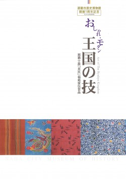 publication-046.jpg