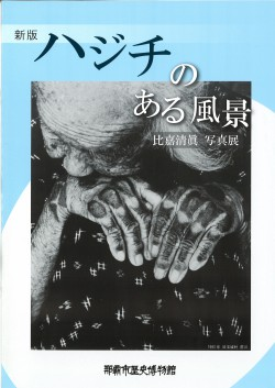 publication-048.jpg