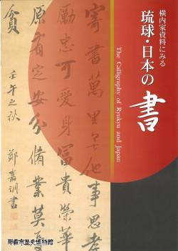 publication-050.jpg