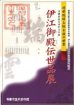 publication-051.jpg