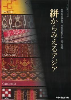 publication-052.jpg