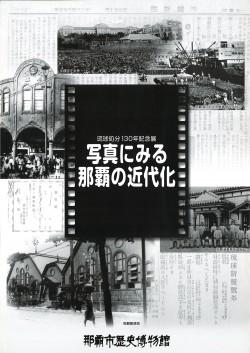 publication-053.jpg