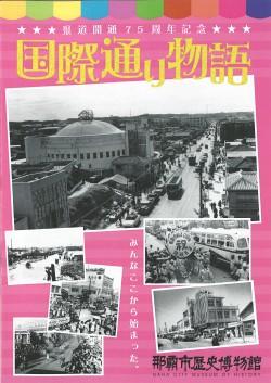 publication-056.jpg