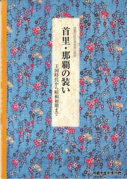 publication-057.jpg