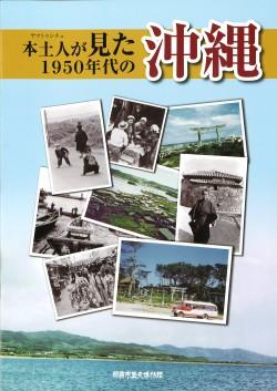 publication-058.jpg