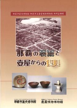 publication-059.jpg