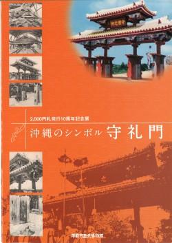 publication-060.jpg