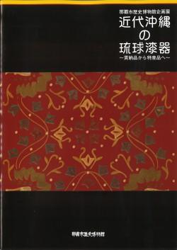 publication-061.jpg