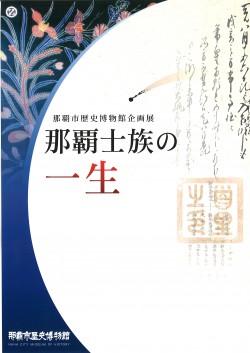 publication-063.jpg