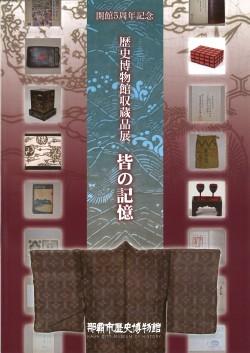 publication-069.jpg