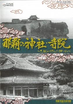 publication-073.jpg