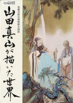 publication-075.jpg