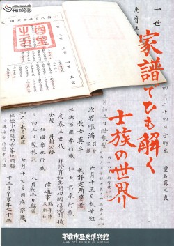publication-076.jpg